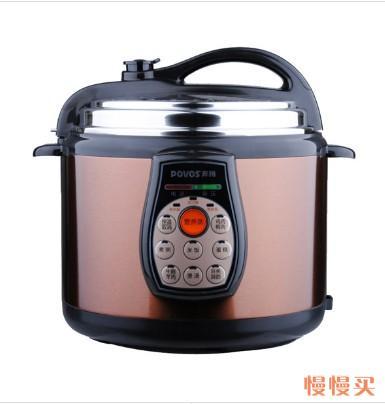 奔腾电压力煲LE597